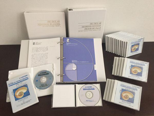 ジグ・ジグラー・ダイヤモンド・サクセス・プログラム